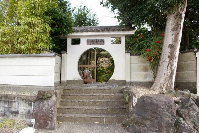 紫雲院の山門