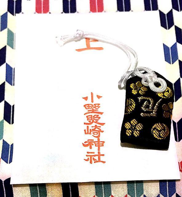 小野照崎神社のお守り