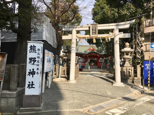 杭瀬熊野神社の鳥居