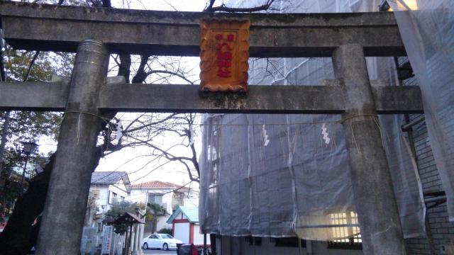 立石熊野神社の近くの神社お寺|中原八幡神社