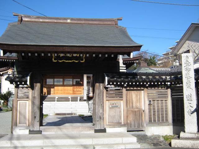 神奈川県蓮久寺の山門