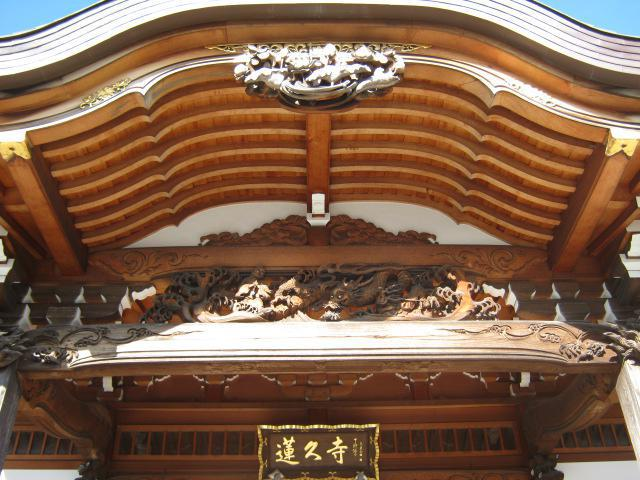 神奈川県蓮久寺の本殿