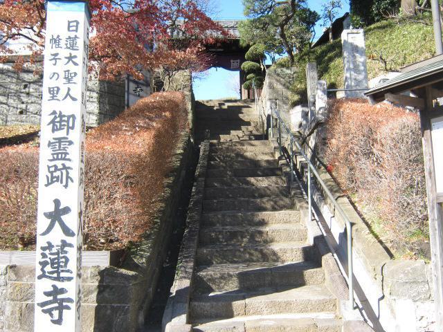 神奈川県大蓮寺の山門