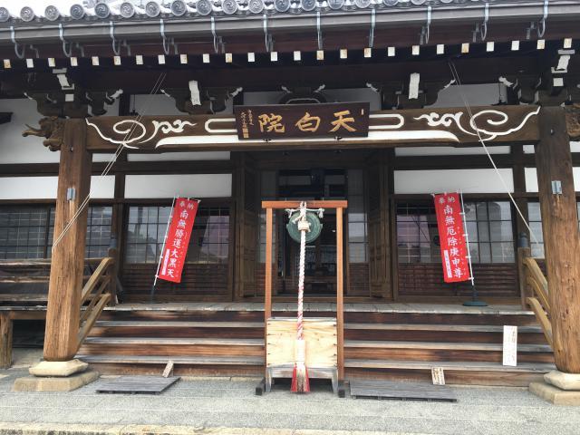 滋賀県宗安寺の本殿