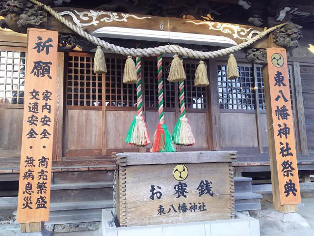 東八幡神社の本殿