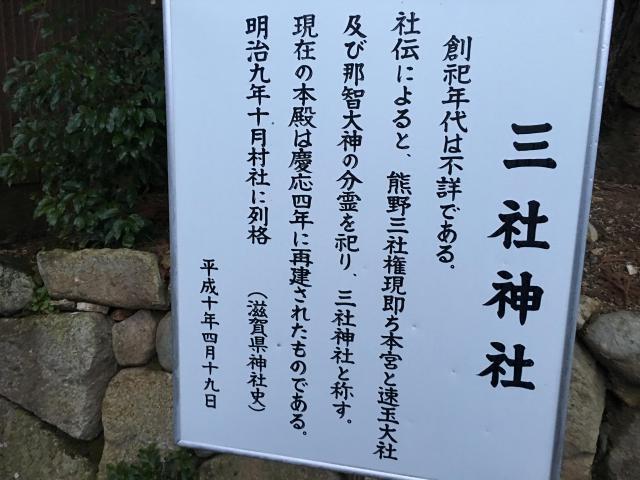 金毘羅宮慈眼寺の歴史