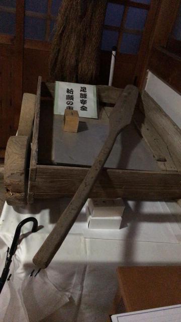 金毘羅宮慈眼寺(滋賀県)