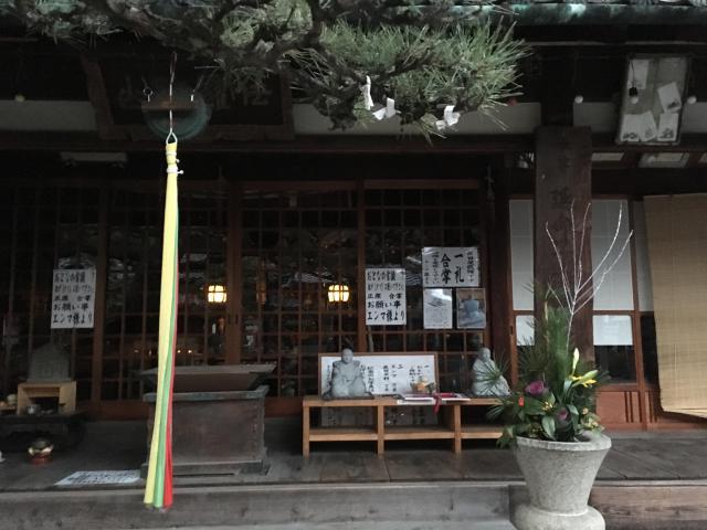 和歌山県善名称院(真田庵)の本殿