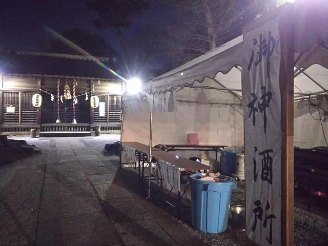 厳島神社の食事