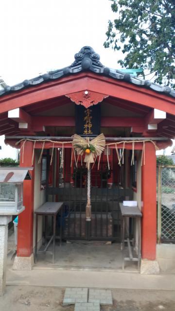 福岡県将軍神社の本殿
