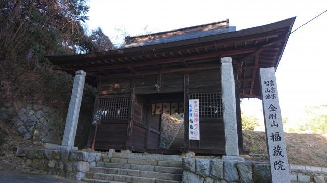 山梨県福藏院の山門