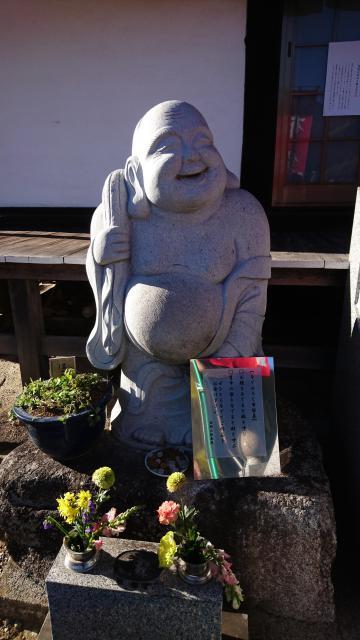山梨県福藏院の仏像