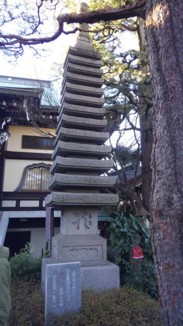 題経寺(柴又帝釈天)の近くの神社お寺|万福寺