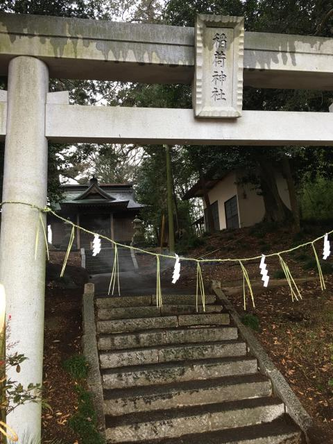 茨城県平須稲荷神社の鳥居