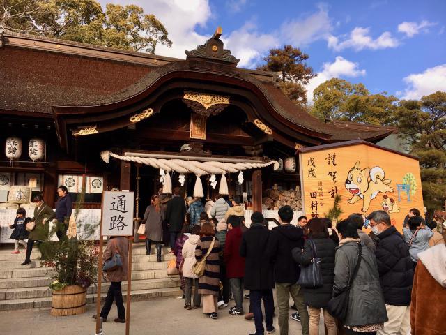香川県田村神社の本殿