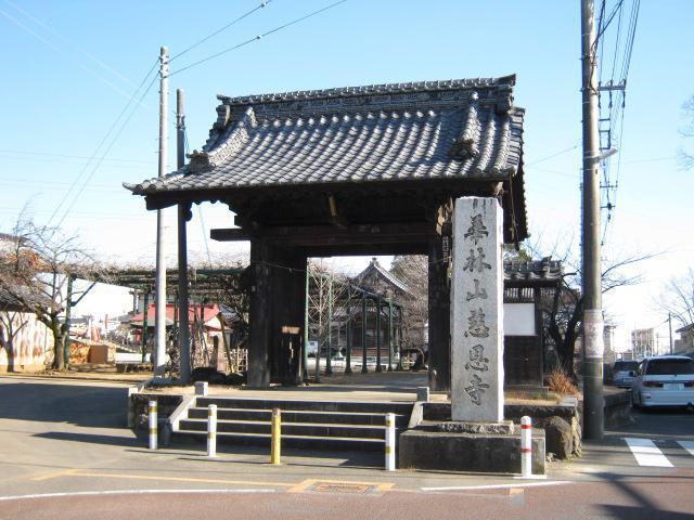 慈恩寺の山門