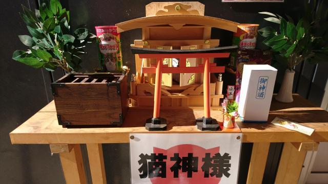 栃木県華藏寺の本殿