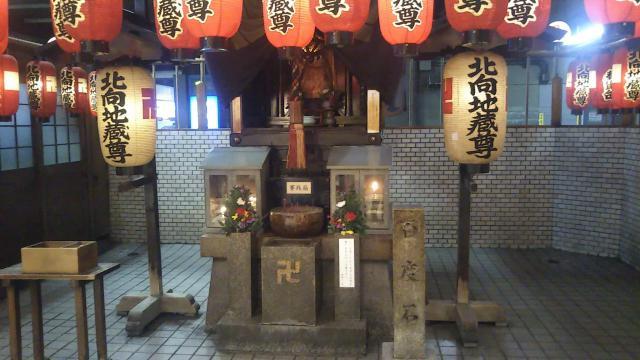 西善寺の近くの神社お寺|北向地蔵尊