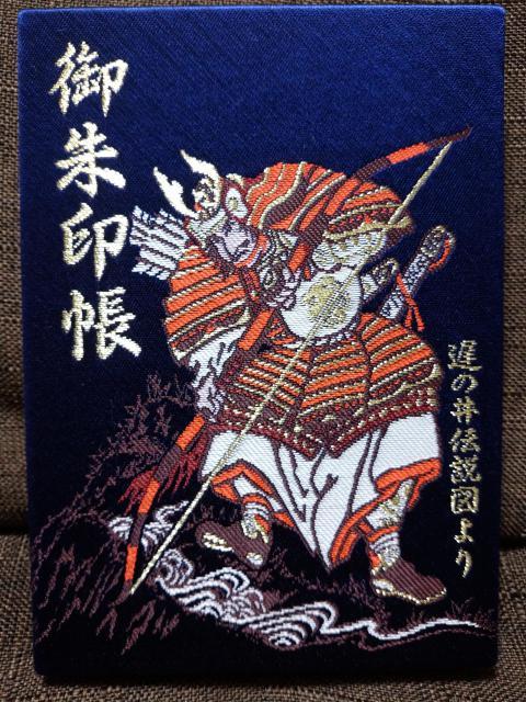 井草八幡宮のご朱印帳(東京都上石神井駅)
