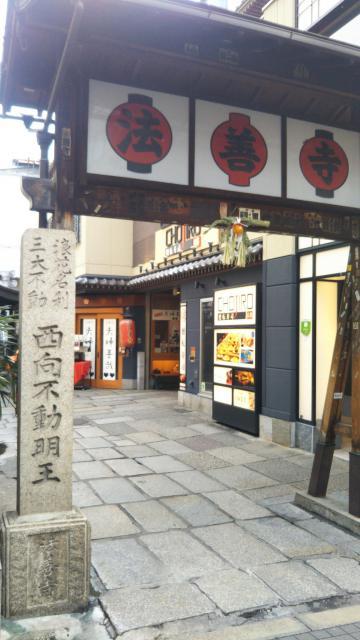 大阪府法善寺の山門