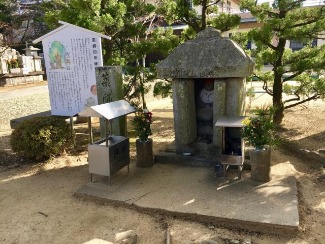 香川県一宮寺の建物その他