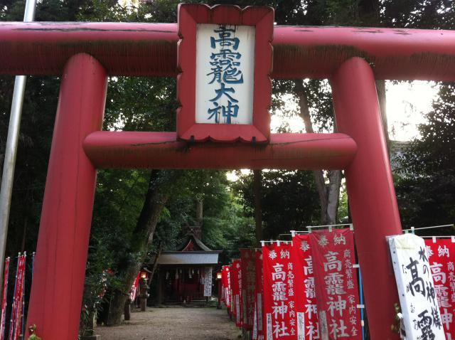 奈良県大和神社の鳥居