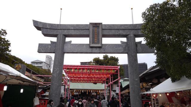 十日恵比須神社(福岡県吉塚駅) - 鳥居の写真