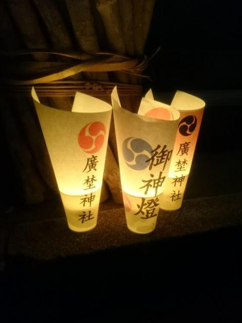 廣埜神社(高知県)