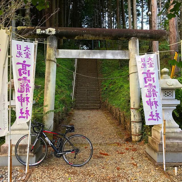 栃木県高龗神社の鳥居