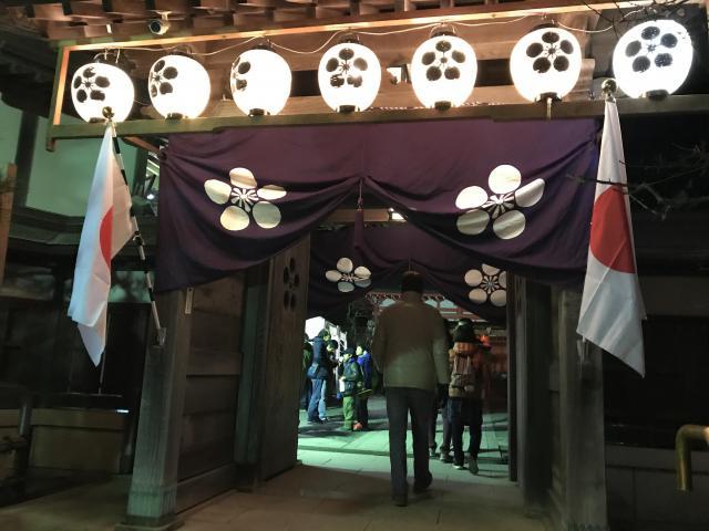 報国寺の近くの神社お寺 荏柄天神社
