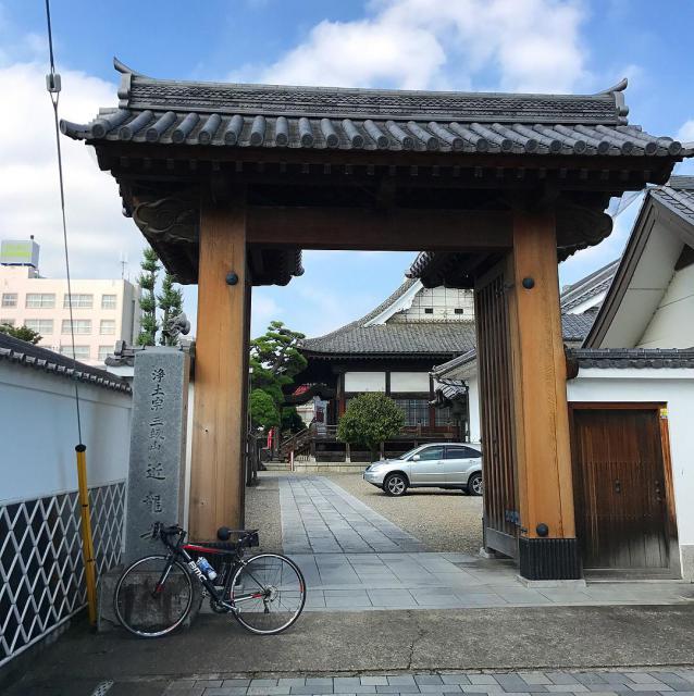 近竜寺の山門
