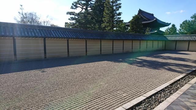 妙心寺の近くの神社お寺|東海庵