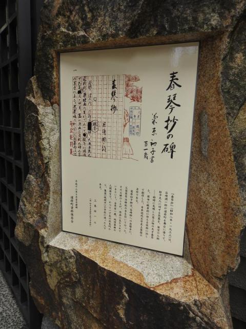 少彦名神社(大阪府北浜駅) - 歴史の写真
