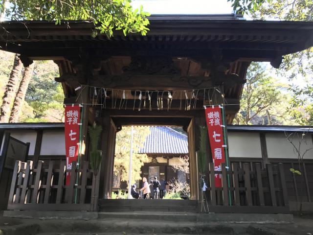 神奈川県宝生寺の山門