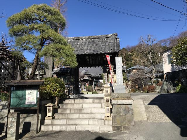 神奈川県宝積寺の建物その他