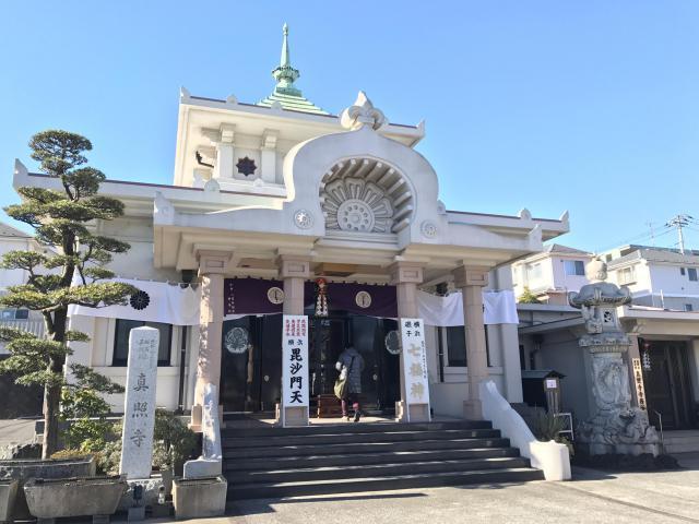 真照寺の建物その他