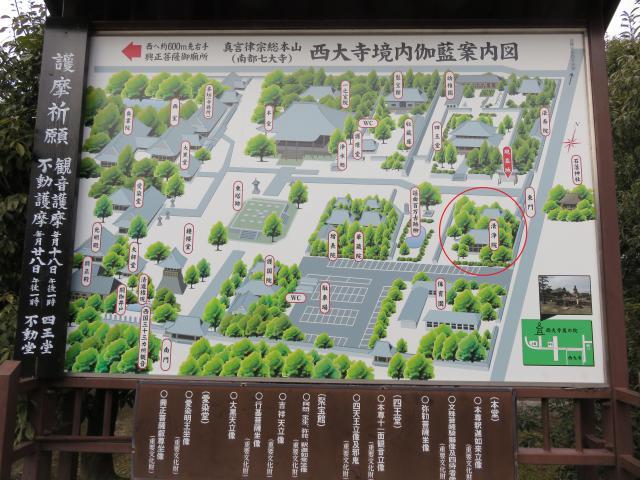 清浄院(奈良県)