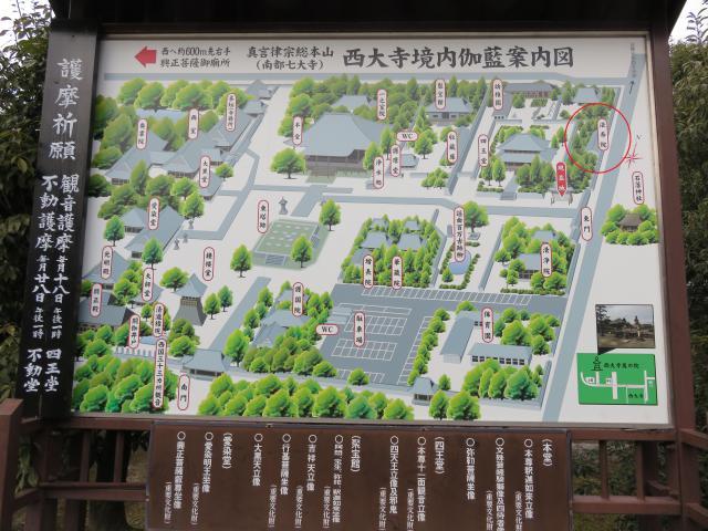 法寿院(奈良県)