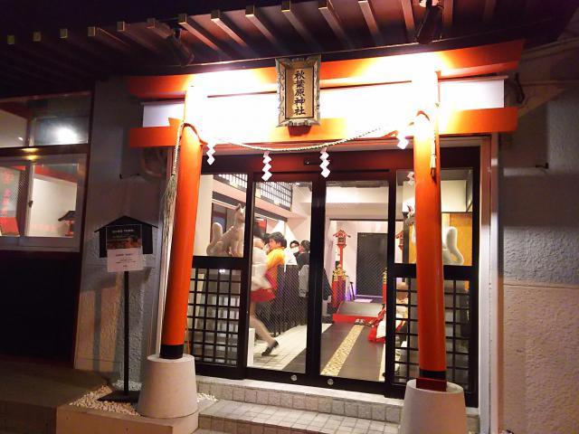 秋葉原神社の鳥居
