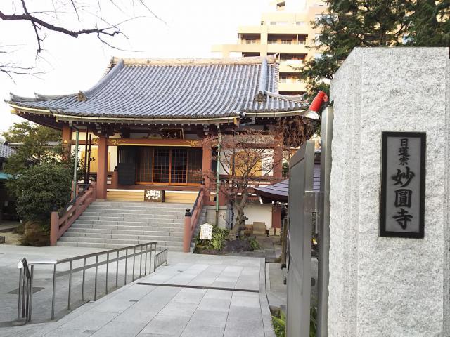 妙円寺の本殿