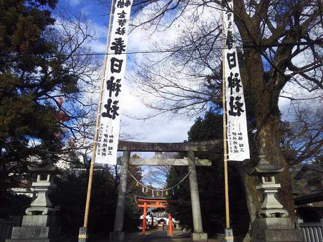 岐阜県春日神社の鳥居