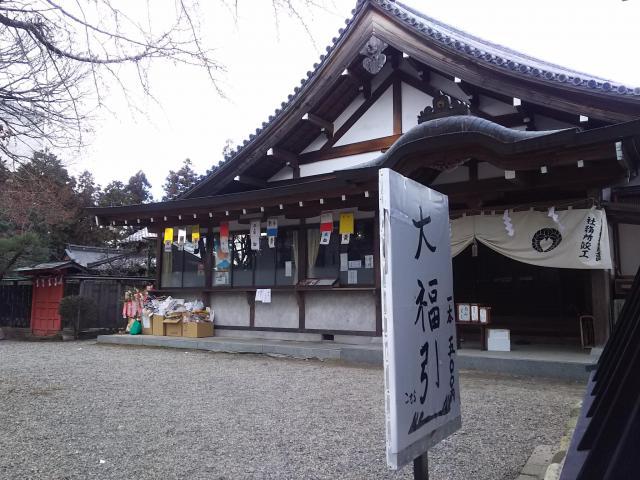 岐阜県春日神社の建物その他