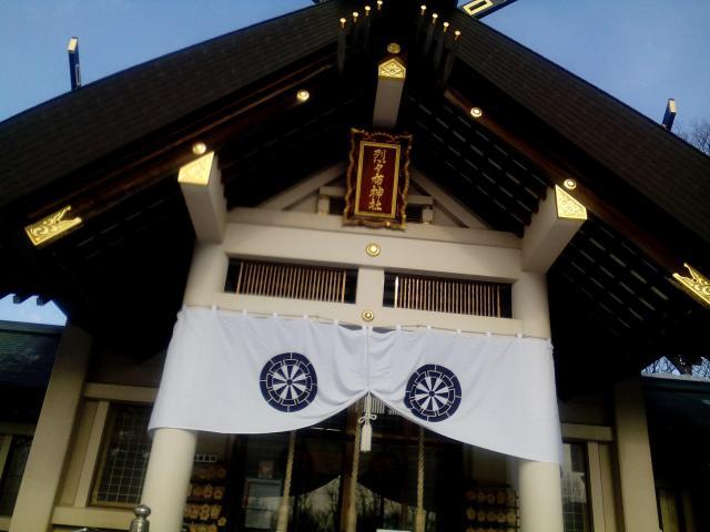 烈々布神社(北海道栄町(札幌)駅) - 本殿・本堂の写真