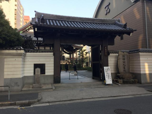 大阪府太融寺の山門