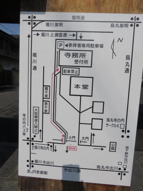 報恩寺の近くの神社お寺|久本院