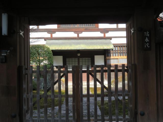 相国寺の近くの神社お寺|瑞春院
