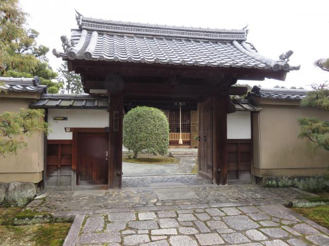相国寺の近くの神社お寺|光源院