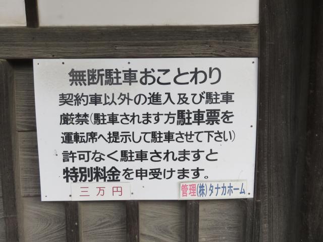 本禅寺(京都府)