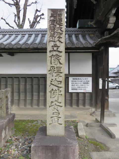 本禅寺の建物その他