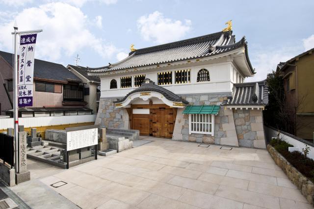 奈良県寿量山 速成寺の本殿